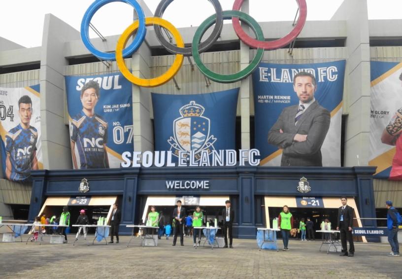 Seoul E-Land FC K League Olympic Stadium Outside