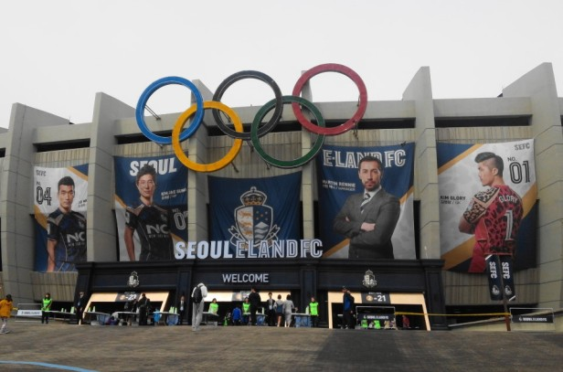 Seoul E-Land FC K League Olympic Stadium