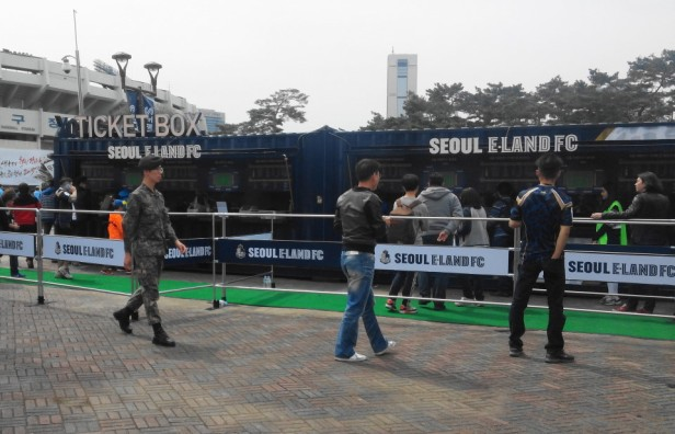 Seoul E-Land FC K League Ticket Box