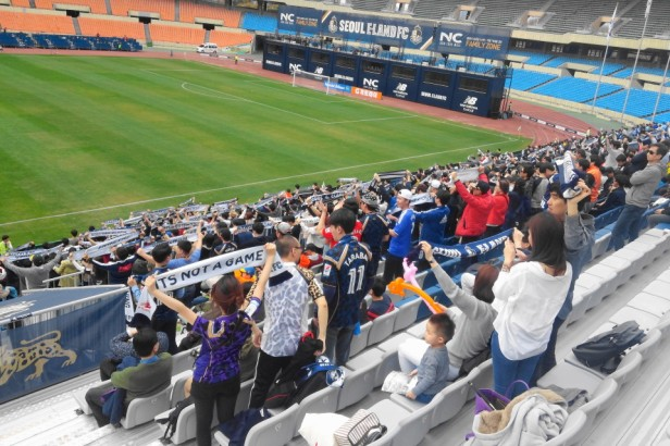 Seoul E-Land vs. Daegu FC K League Fans