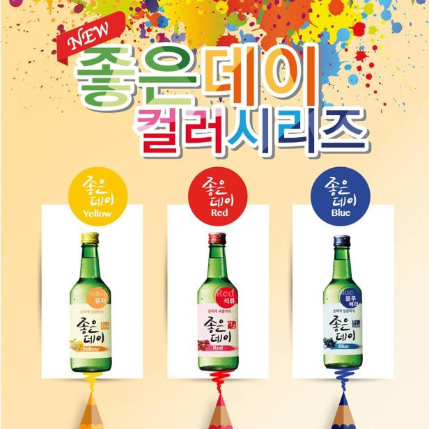 Soju Flavors for Munhak