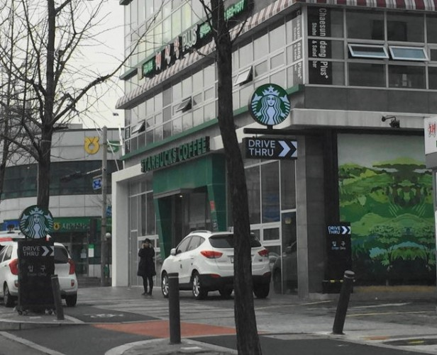 Starbucks Coffee Drive Thru Korea