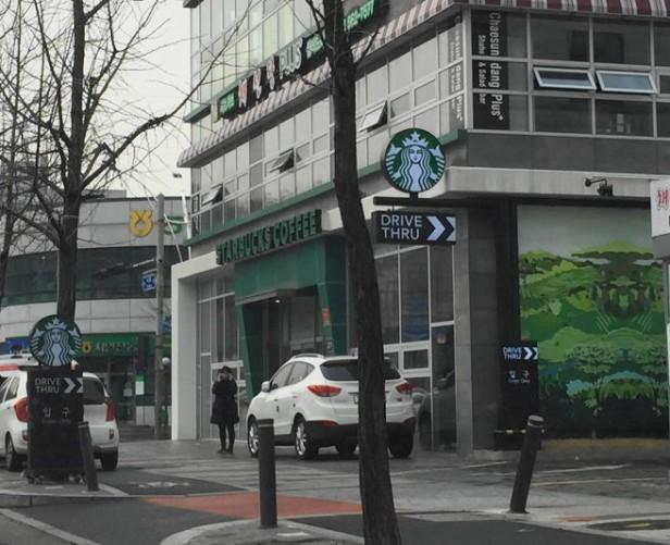 Starbucks Coffee Drive Thru Korea