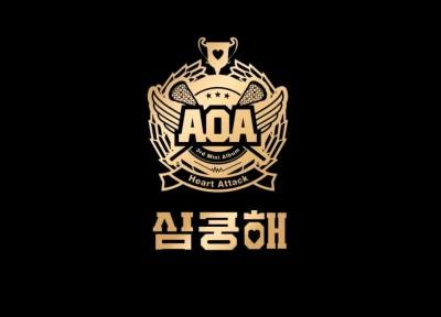 AOA Heart Attack - Banner