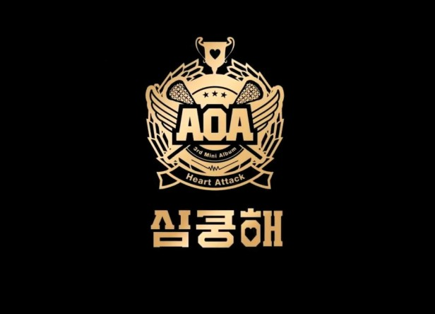 AOA Heart Attack - Banner