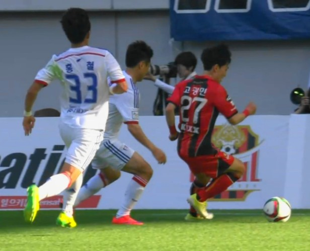 FC Seoul vs. Suwon Bluewings June 27th 2015