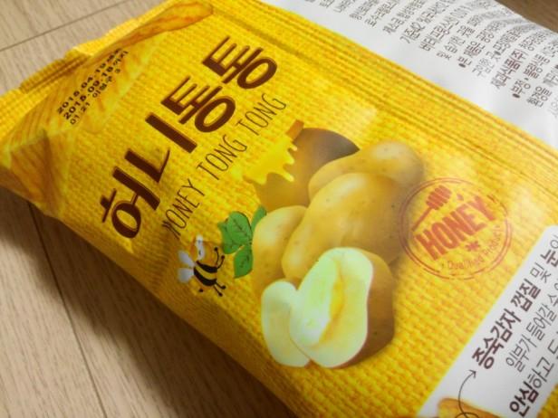 Honey Butter Tong Korean Snack Back