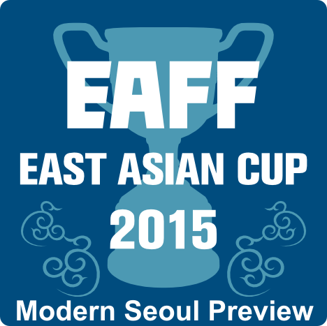 2015_EAFF_East_Asian_Cup Banner
