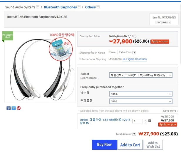 GMarket May 2015 - inote Bluetooth Headphones BT-N6