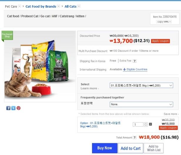GMarket May 2015 - Probest Cat Food 9kg