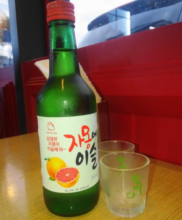Grapefruit Soju Hite Jinro 2015