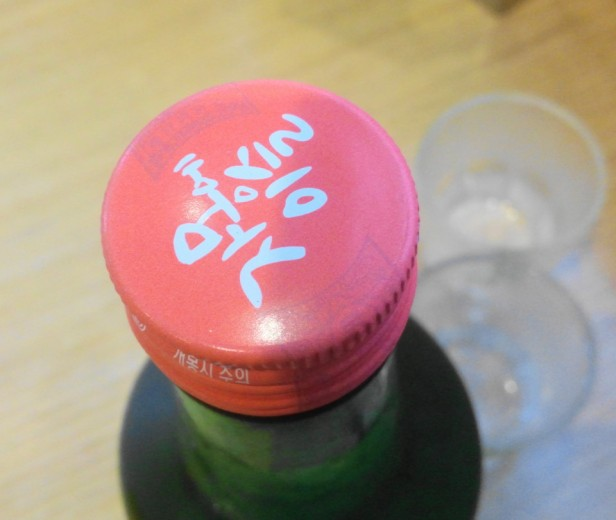 Grapefruit Soju Hite Jinro bottle top