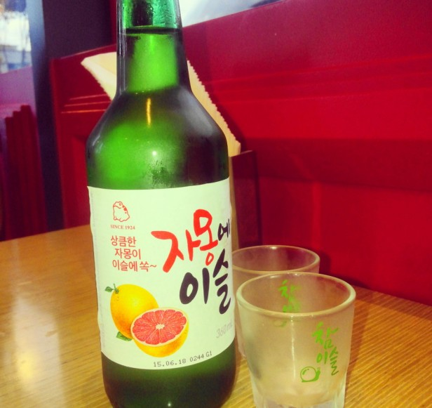 Grapefruit Soju Hite Jinro Instragram Cheongna Incheon