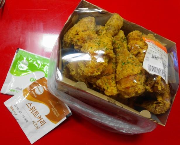 Homeplus Fried Chicken pack