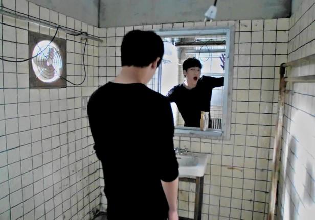 Infinite Bad - Bathroom Mirror