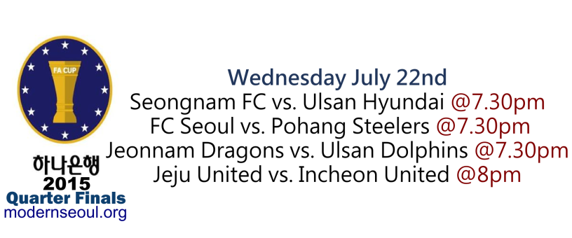Korean FA Cup 2015 Quarter Finals July 22nd