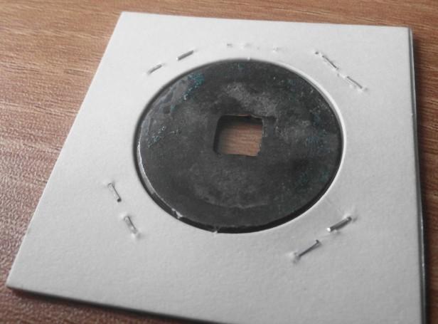 Antique Korean Coin 1078 Back