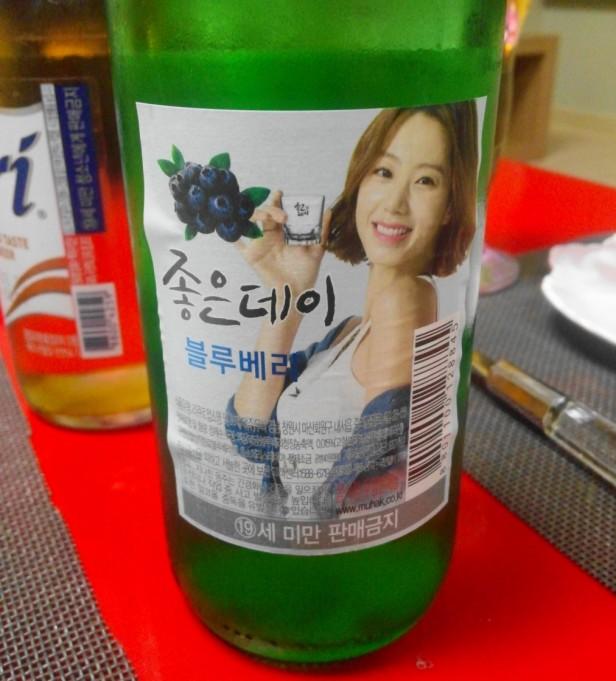 Blueberry Soju back