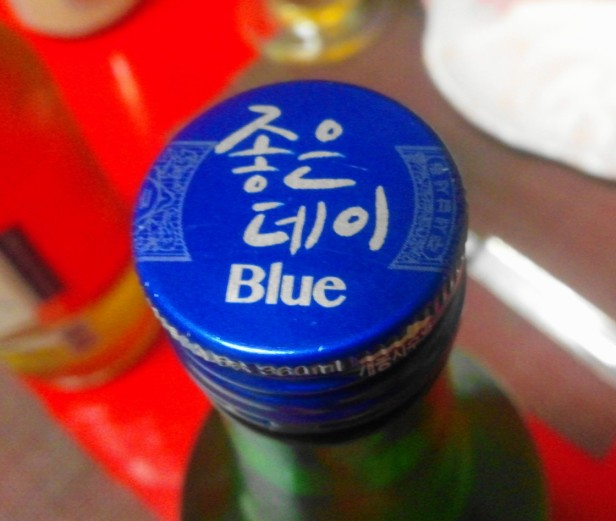 Blueberry Soju lid