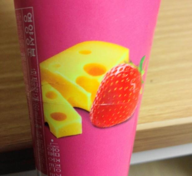 Cheeseberry Buon Gelato Ice Cream Cheese Strawberry
