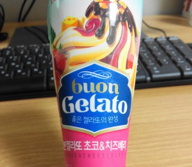 Cheeseberry Buon Gelato Ice Cream front