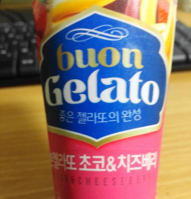 Cheeseberry Buon Gelato Ice Cream lotte