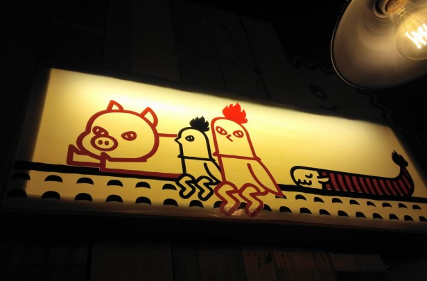 Combo Pocha Restaurant art Cheongna