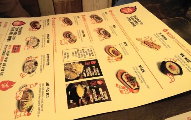 Combo Pocha Restaurant menu