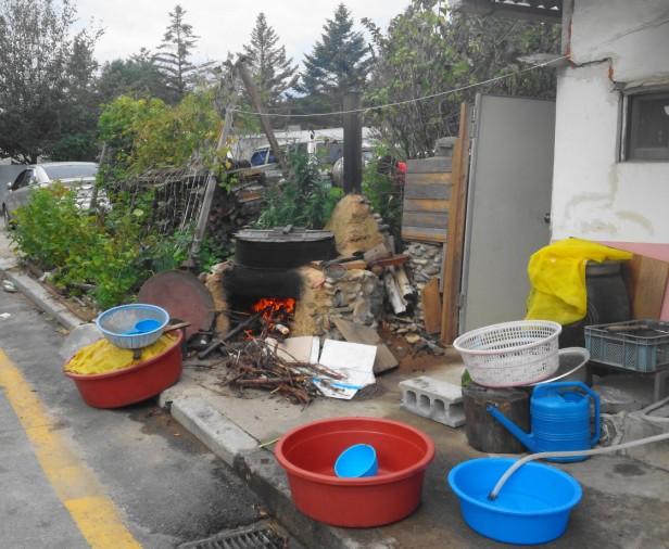 Gangwon-Do Rural Life South Korea