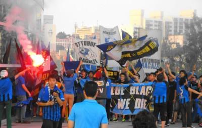 Incheon United Fans K League Classic