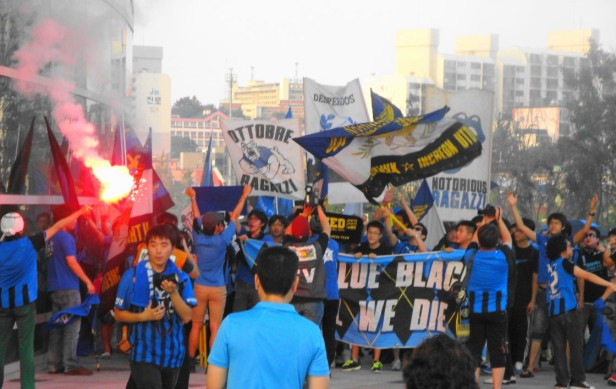 Incheon United Fans K League Classic