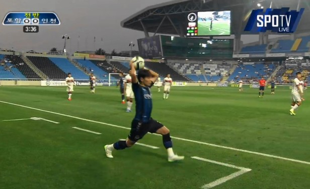 Incheon United vs. Pohang Steelers