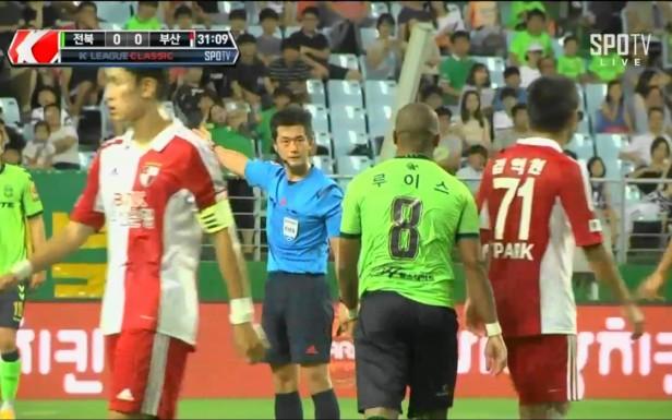 Jeonbuk Hyundai vs. Busan I'Park