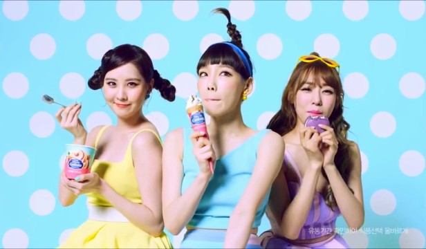 Korean Television Advertisments Girls Generation Buon Gelato