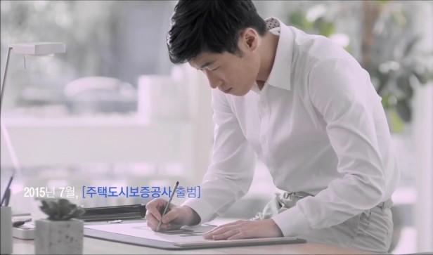 Korean Television Advertisments Park Ji Sung HUG 2
