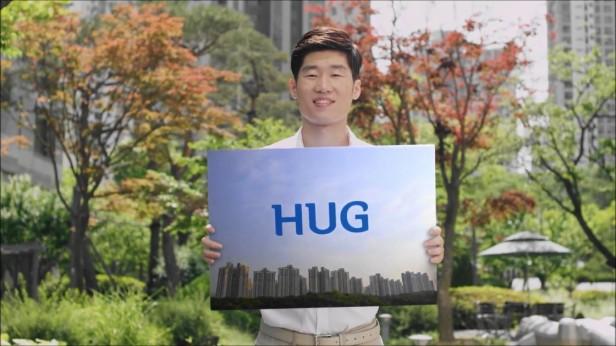 Korean Television Advertisments Park Ji Sung HUG