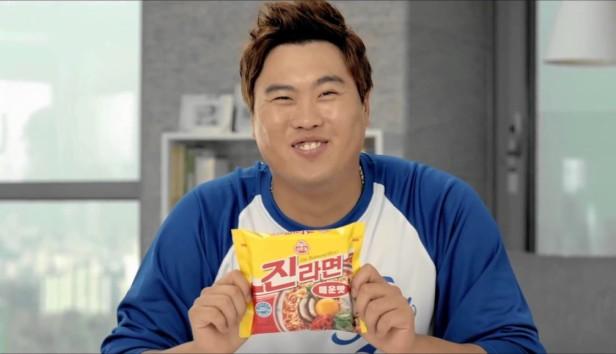 Korean Television Advertisments Ryu Hyun Jin Ramen Noodles
