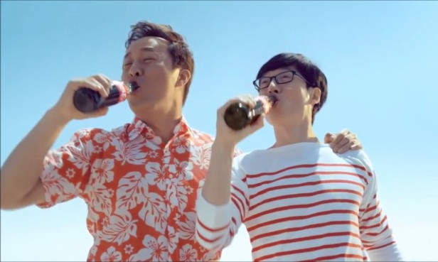 Korean Television Advertisments Yu Jae-Sok Coca Cola