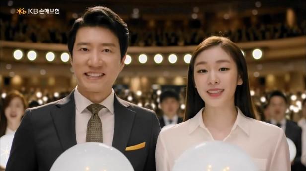 Korean Television Advertisments Yuna Kim KB Bank 2