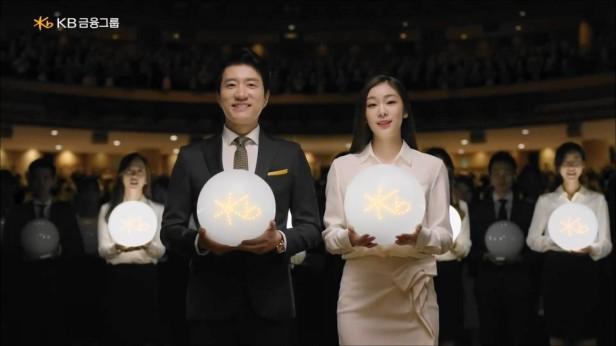 Korean Television Advertisments Yuna Kim KB Bank