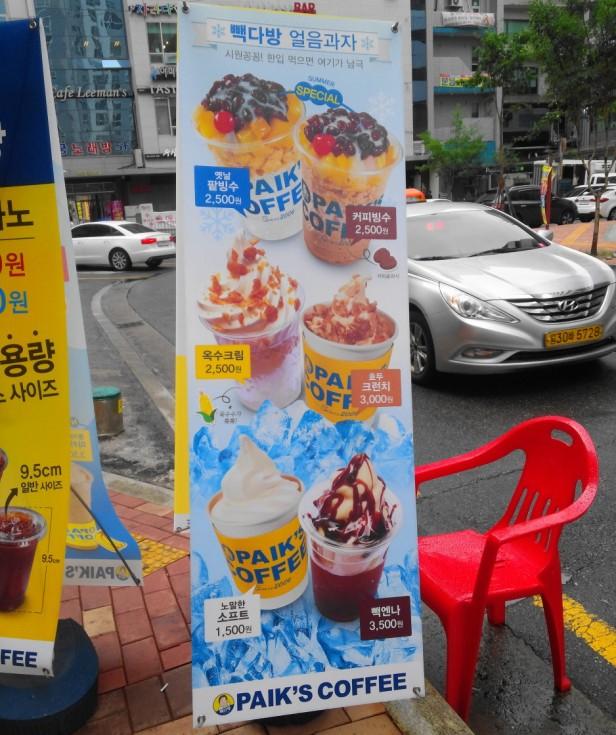 Paik's Coffee Korea Summer Specials