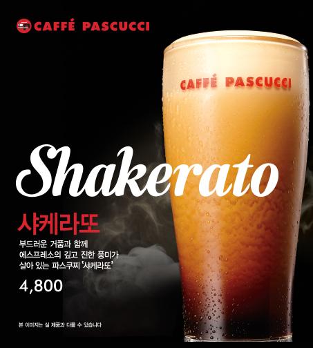 Shakerato Caffe Pascucci Poster