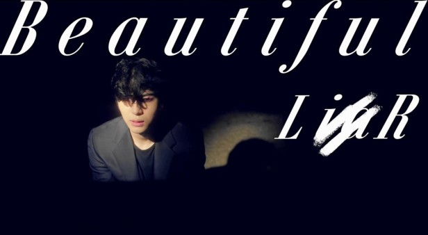VIXX LR Beautiful Liar - Banner