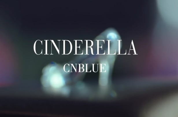 CNBlue Cinderella Banner