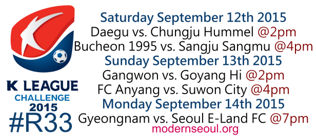 K League Challenge 2015 Round 33 September 12 13 14