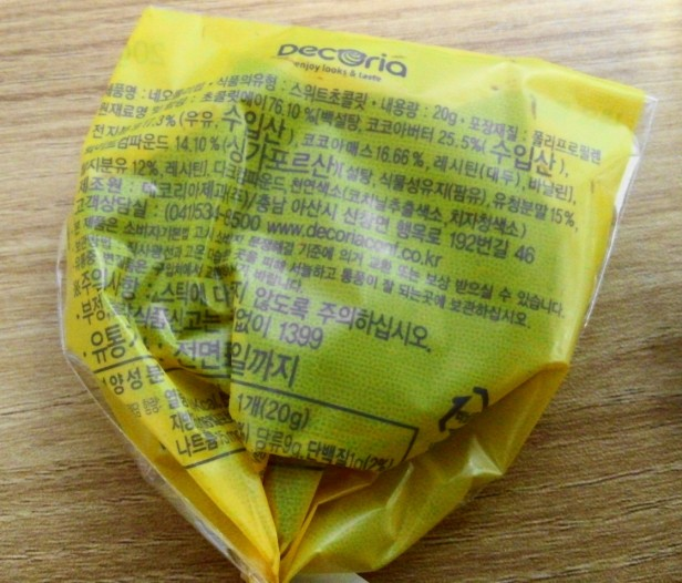 Kakao Friends Kakao Talk Candy back