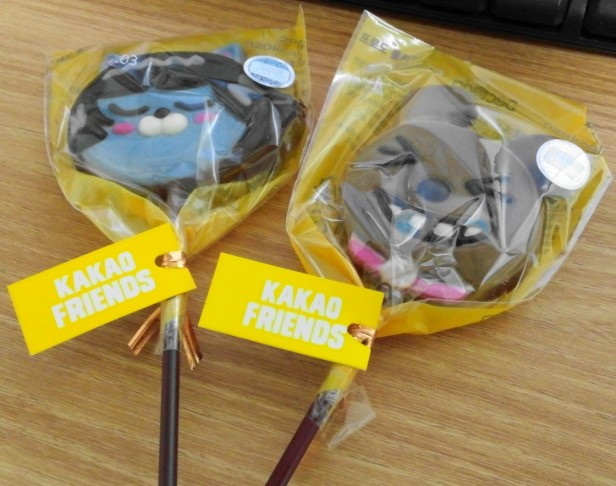 Kakao Friends Kakao Talk Candy