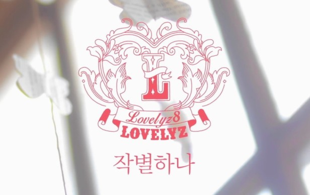 Lovelyz Shooting Star - Banner