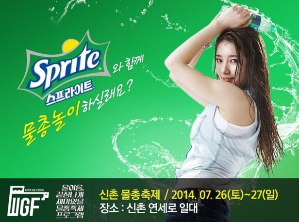 Sprite Korea Advert Girl