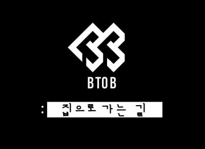BTOB Way Back Home - banner